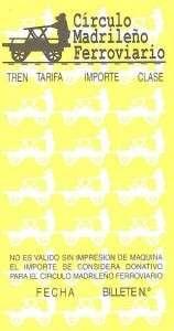 Billete Hugin corto, 2ª serie amarilla.