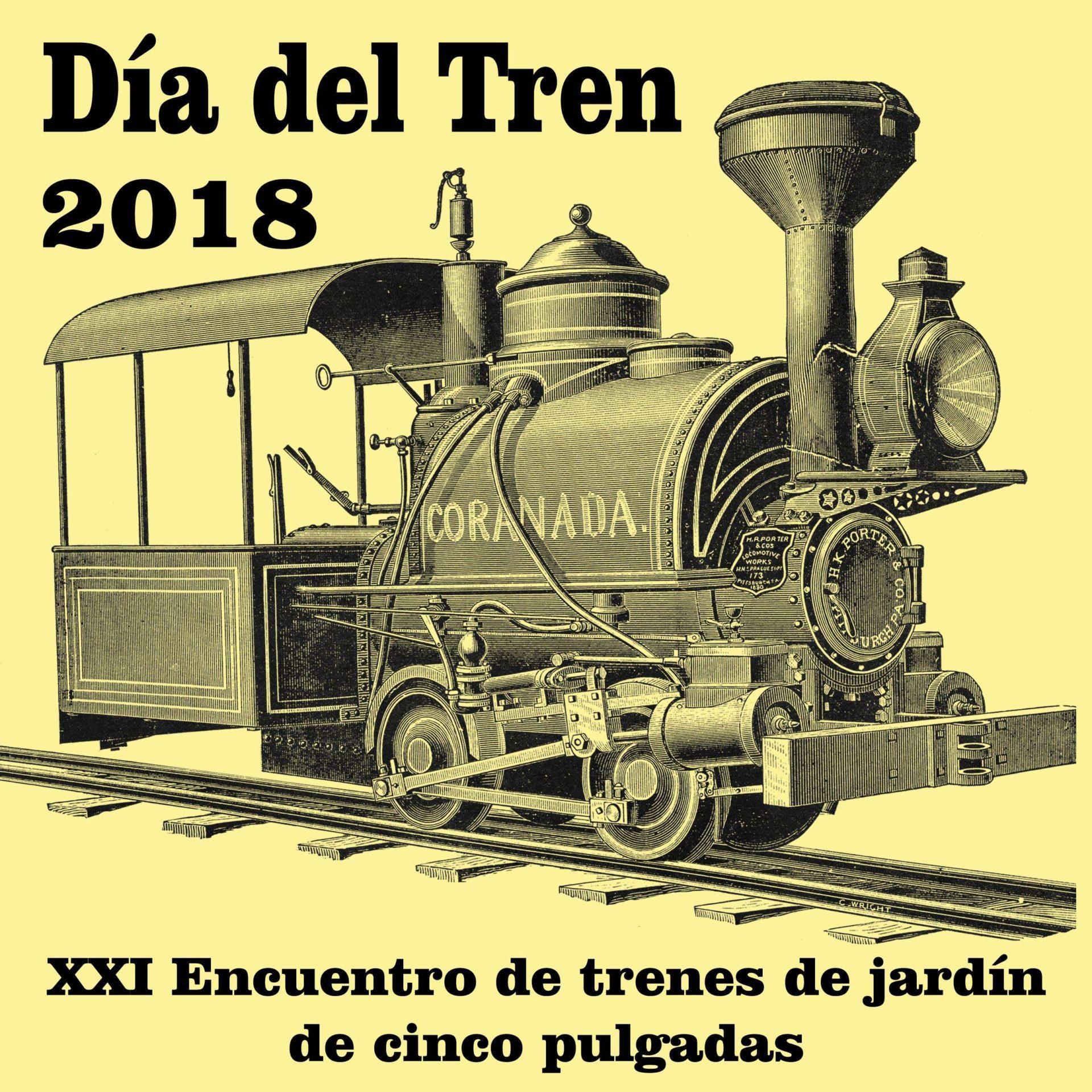Banner DT2018