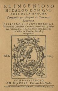 "Portada de la primera parte de ""El Quixote"""